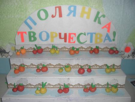 Оформление приемной группы детского сада